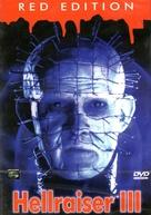 Hellraiser III: Hell on Earth - German DVD movie cover (xs thumbnail)