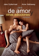 Love and Other Drugs - Argentinian DVD cover (xs thumbnail)