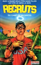 Meatballs III: Summer Job - French VHS movie cover (xs thumbnail)