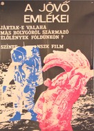 Erinnerungen an die Zukunft - Hungarian Movie Poster (xs thumbnail)