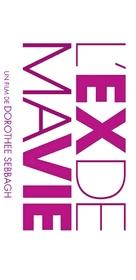 L'ex de ma vie - French Logo (xs thumbnail)