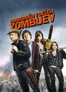 Zombieland - Slovenian Movie Poster (xs thumbnail)