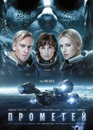 Prometheus - Russian DVD movie cover (xs thumbnail)
