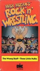 """""""Rock 'n' Wrestling"""" - VHS movie cover (xs thumbnail)"""