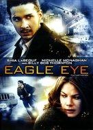Eagle Eye - Greek DVD movie cover (xs thumbnail)