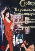 Notre-Dame de Paris - Russian DVD movie cover (xs thumbnail)