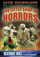 The Little Shop of Horrors - British DVD cover (xs thumbnail)