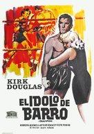 Champion - Spanish Movie Poster (xs thumbnail)
