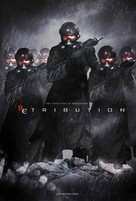 Resident Evil: Retribution - Movie Poster (xs thumbnail)