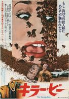 The Savage Bees - Japanese Movie Poster (xs thumbnail)