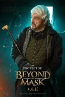 Beyond the Mask - Character movie poster (xs thumbnail)
