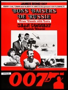 From Russia with Love - Swiss Movie Poster (xs thumbnail)