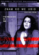 I Know Who Killed Me - Serbian Movie Cover (xs thumbnail)