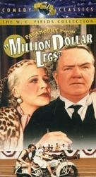 Million Dollar Legs - VHS movie cover (xs thumbnail)