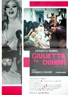 Giulietta degli spiriti - Yugoslav Movie Poster (xs thumbnail)