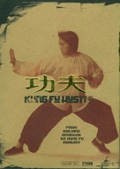 Kung fu - Chinese DVD movie cover (xs thumbnail)