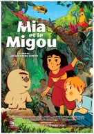 Mia et le Migou - Canadian Movie Poster (xs thumbnail)