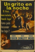 A Cry in the Night - Argentinian Movie Poster (xs thumbnail)