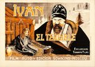 Ivan Groznyy I - Spanish Movie Poster (xs thumbnail)