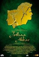 Jodhaa Akbar - Indian poster (xs thumbnail)
