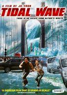 Haeundae - DVD cover (xs thumbnail)