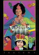 Forbidden Zone - Movie Cover (xs thumbnail)