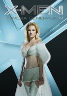 X-Men: First Class - Argentinian poster (xs thumbnail)