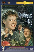 Karnavalnaya noch - Russian DVD cover (xs thumbnail)