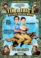 Tim and Eric's Billion Dollar Movie - Movie Cover (xs thumbnail)