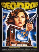 Videodrome - French Movie Poster (xs thumbnail)