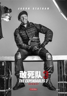 The Expendables 3 - Chinese Movie Poster (xs thumbnail)