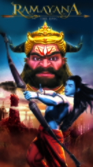Ramayana: The Epic - Indian Movie Poster (xs thumbnail)