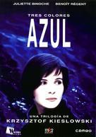 Trois couleurs: Bleu - Spanish DVD cover (xs thumbnail)