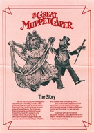 The Great Muppet Caper - Movie Poster (xs thumbnail)