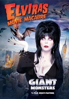 """Elvira's Movie Macabre"" - DVD cover (xs thumbnail)"