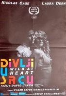 Wild At Heart - Yugoslav Movie Poster (xs thumbnail)