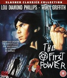 The First Power - British Movie Cover (xs thumbnail)