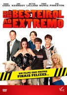 Extreme Movie - Brazilian DVD movie cover (xs thumbnail)