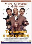 Tre uomini e una gamba - Italian Theatrical poster (xs thumbnail)