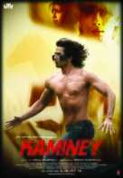 Kaminey - Indian Movie Cover (xs thumbnail)