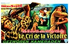 Battle Cry - Belgian Movie Poster (xs thumbnail)