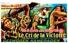 Battle Cry - Belgian Movie Poster (xs thumbnail)
