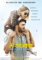 Gifted - Taiwanese Movie Poster (xs thumbnail)