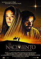 The Nativity Story - Uruguayan Movie Poster (xs thumbnail)
