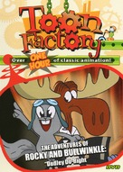 """The Bullwinkle Show"" - DVD cover (xs thumbnail)"