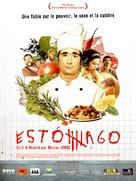 Estômago - French Movie Poster (xs thumbnail)