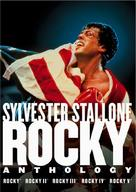 Rocky - Movie Cover (xs thumbnail)