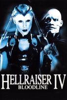 Hellraiser: Bloodline - French Movie Cover (xs thumbnail)