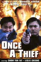 Once a Thief - DVD cover (xs thumbnail)