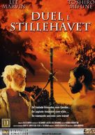 Hell in the Pacific - Danish DVD cover (xs thumbnail)